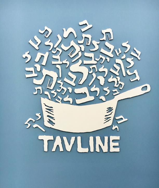 TAVLINE-6