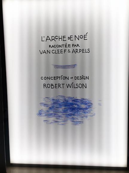 VCA-R. WILSON-1