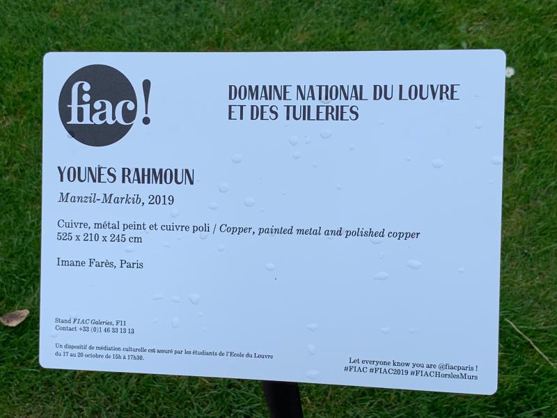 FIAC 2019-13